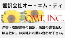 omt_bunner